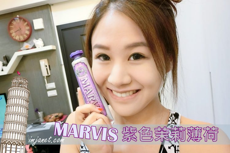 MARVIS27