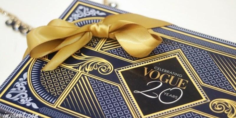 保養 2016/10月份 VOGUE x butybox 20周年限定版聯名盒(隨雜誌附贈:博客來限定)