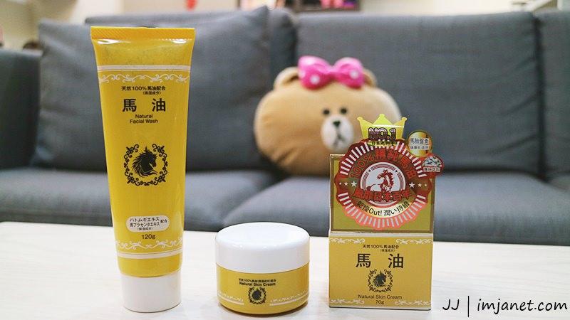 | 日本藥妝 | 九州精純馬油乳霜、馬油洗面乳,開架式保養品推薦,冬天就從保濕基礎保養作起!