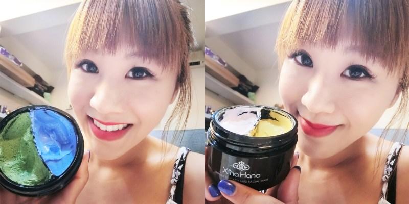 保養 韓國Ban Ban Pack雙色半半面膜相似款XinaHana百變泥膜,一款面膜調理臉部不同區域