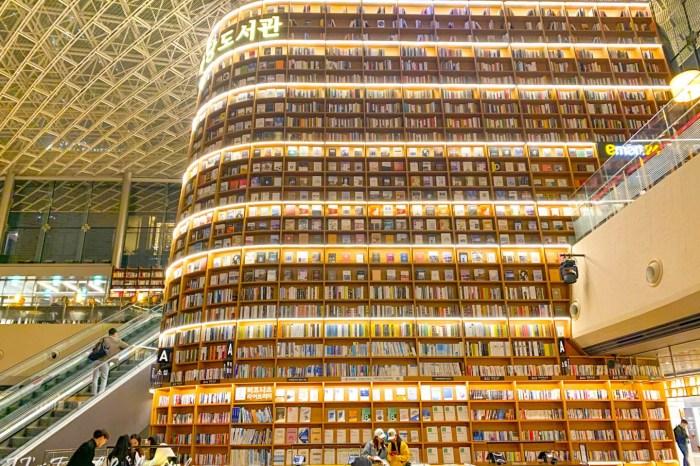 韓國首爾|星空圖書館Coex Mall,唯美浪漫書香環繞江南必訪景點
