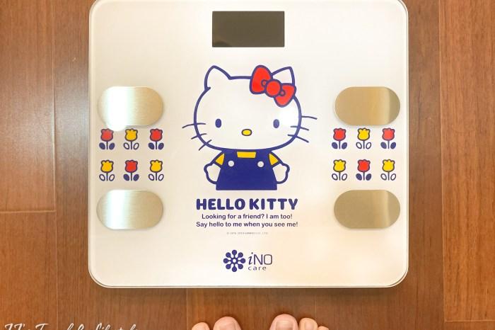 生活小物|iNO 藍牙體重計超可愛Hello Kitty版,用APP做體重管理超方便!