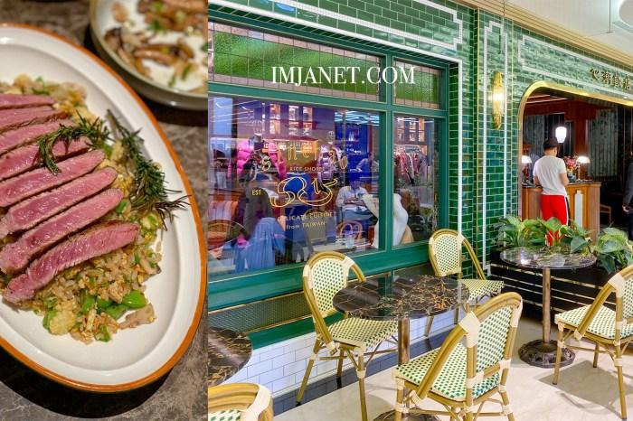 信義區美食|心潮飯店信義微風,時髦復古的台式餐酒館(附2020菜單)
