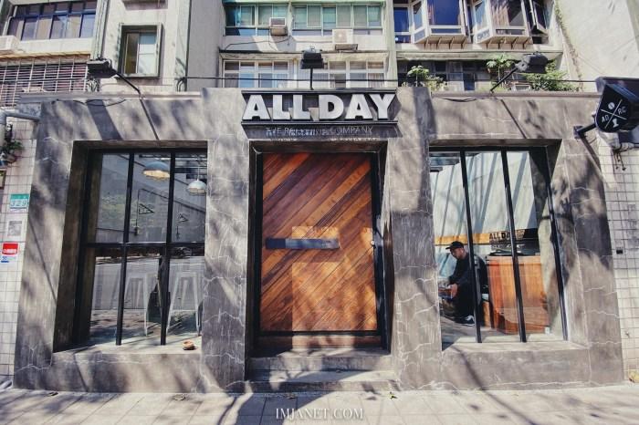 松山民生社區咖啡廳 All Day Roasting Company 像是來到舊金山的工業風咖啡廳(附菜單)