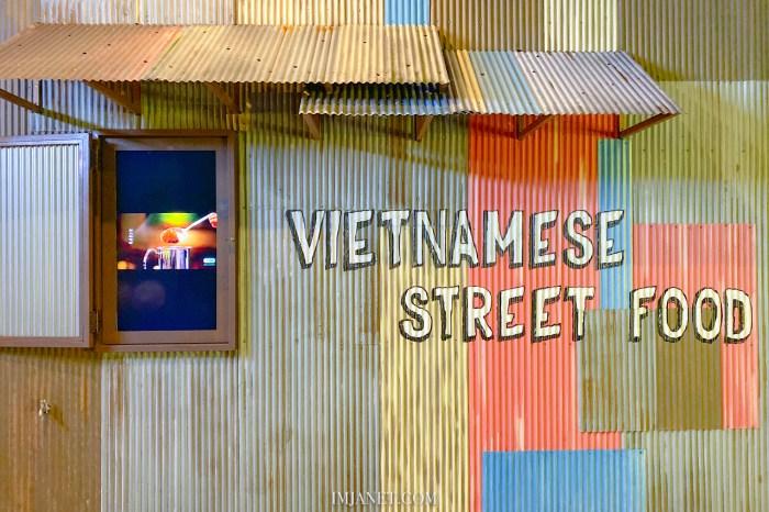 信義區美食|威秀Neo19一樓 L.A PHO 美式越南河粉 道地加州洛杉磯風味