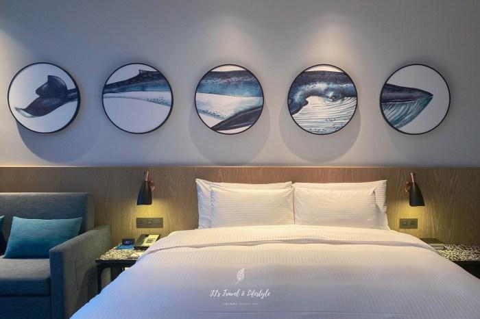 COZZI Blu 和逸飯店桃園館|去Xpark水族館就住它!全台首間海洋主題飯店
