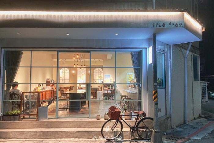 小巨蛋站咖啡廳 初訪 True From,韓系小清新網美咖啡廳(附菜單)
