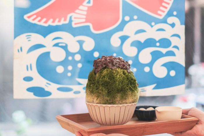 赤峰街文青風點冰室·ジャビン,日式創意刨冰、甜點、冰飲清涼又消暑