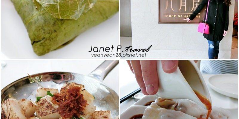 香港 尖沙咀|隱身在海港城的美味 JJ大愛的米其林一星中菜餐廳八月居