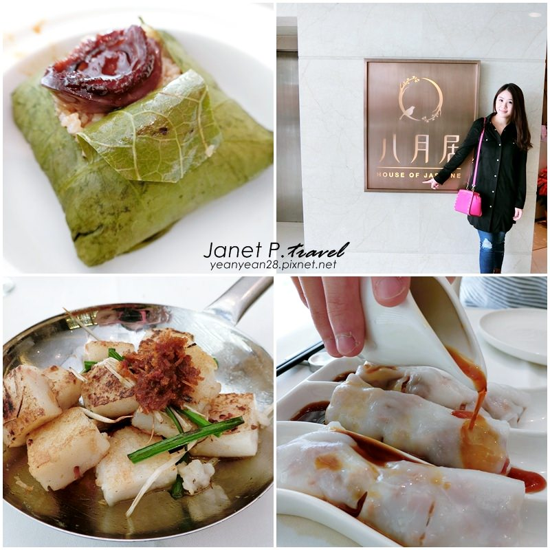 香港 尖沙咀|米其林一星中菜餐廳八月居 海港城逛街餐廳就選它