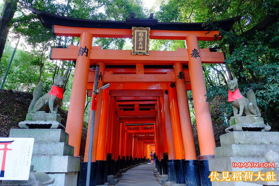 京都漫遊,伏見稻荷大社,千本鳥居,很值得一來的神社 - 巷子裡的生活