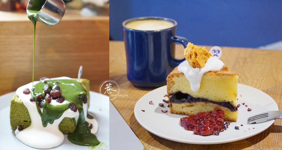 【中山區】咖啡甜點店「呷滴 Jia Dee」,戚風蛋糕超級好吃,適合聊天聚會的好地方 - 巷子裡的生活