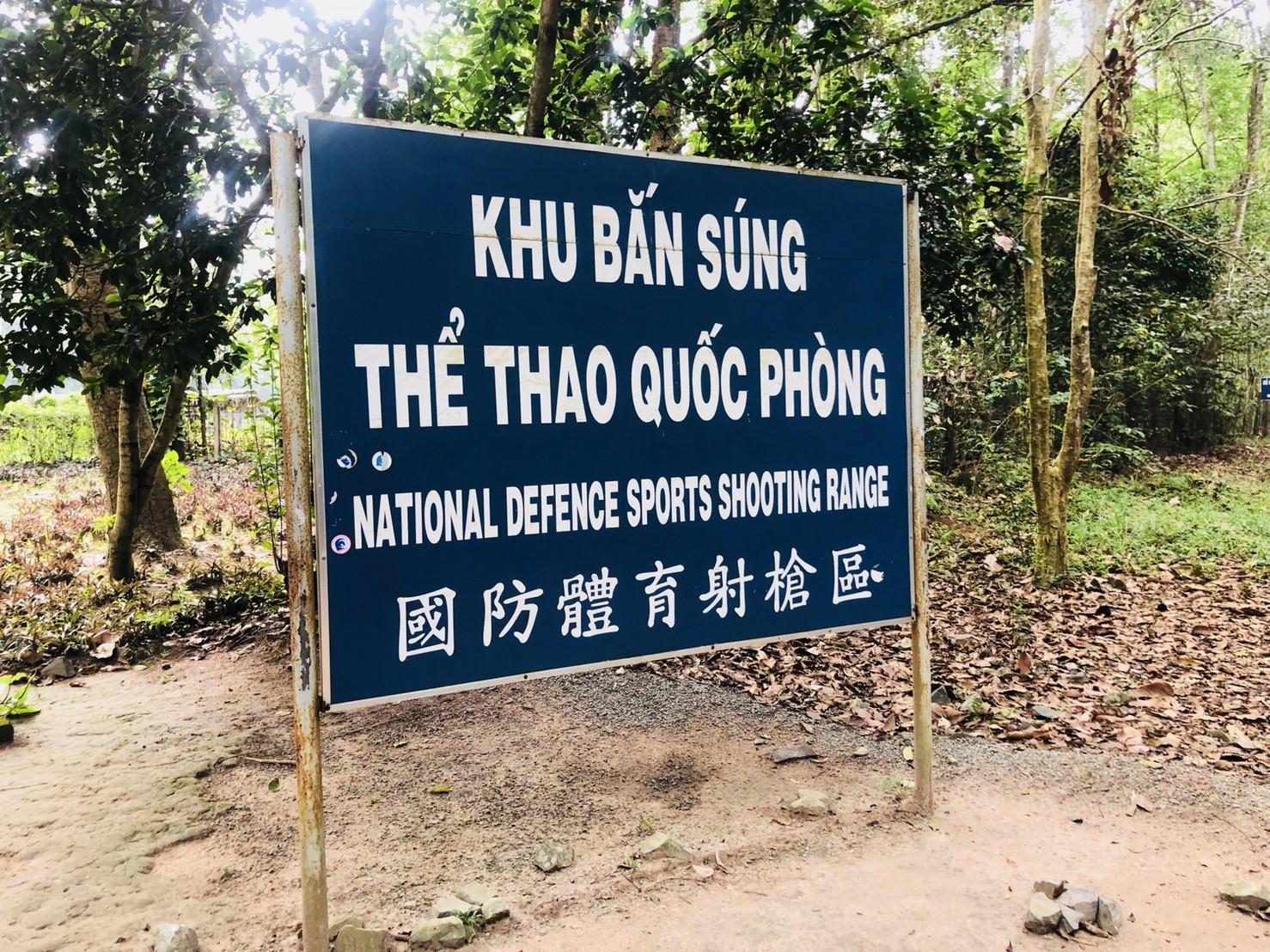 越南古芝地道_180606_0006