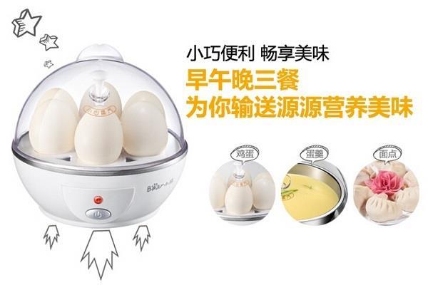煮蛋器怎麼用 使用方法介紹 - 愛我窩