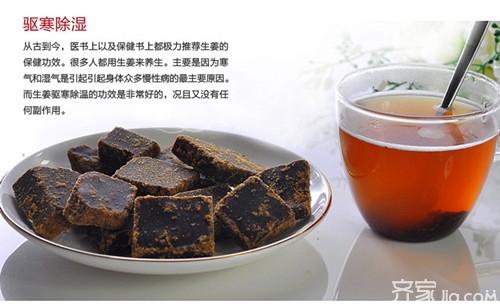 黑糖薑茶哪個牌子好 熱銷黑糖薑茶品牌推薦 - 愛我窩