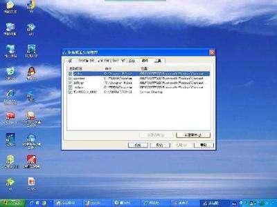 電腦打開很慢是怎麼回事 如何解決電腦慢的情況 - 愛我窩