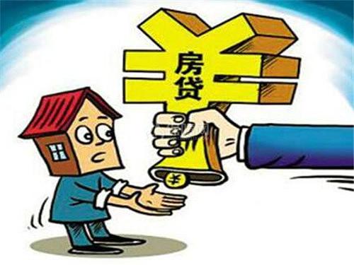買房貸款需要什麼手續 沒有工作買房貸款可用哪些方式 - 愛我窩