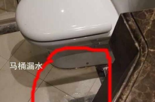 馬桶底部滲水的原因 馬桶滲水維修方案 - 愛我窩