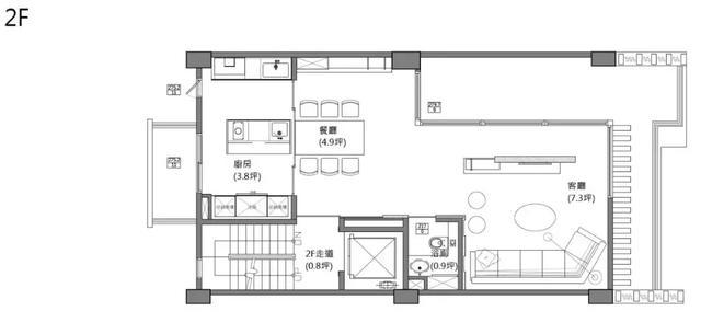 通過一個老宅改造的故事 教你怎樣找房屋裝修設計師 - 愛我窩