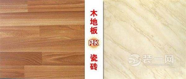瓷磚VS木地板哪種好?臥室鋪地板到底有哪些好處? - 愛我窩