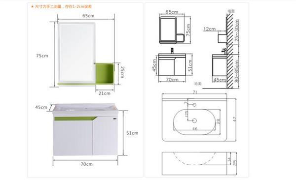 衛生間洗手臺尺寸及衛生間洗手臺安裝方法 - 愛我窩
