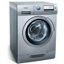洗衣機尺寸規格標準 - 愛我窩