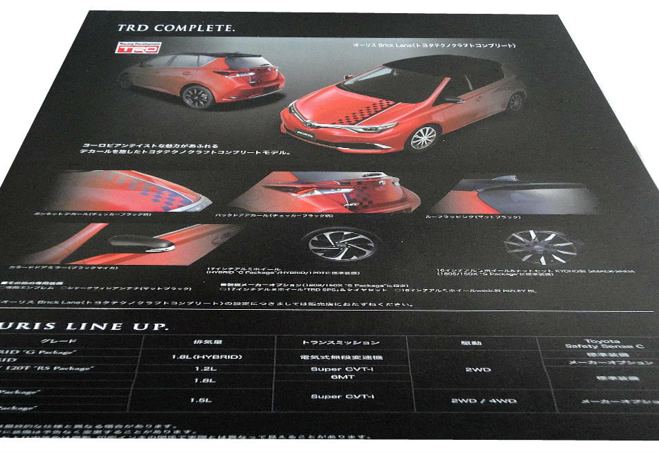 toyota yaris trd kit interior grand new avanza tipe e auris brochure scans leaked image