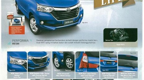 list grill grand new avanza veloz harga toyota yaris trd tahun 2014 indian autos blog feature leaks online iab report