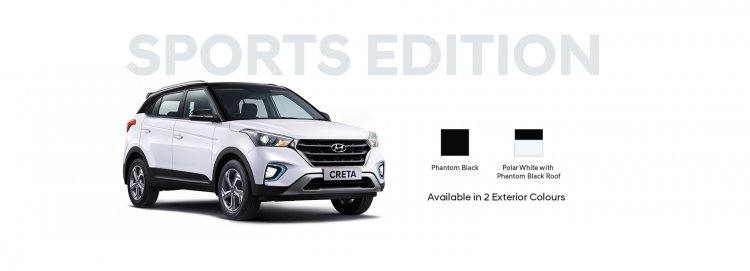 Hyundai Creta Sports Edition with 20 upgrades launched in