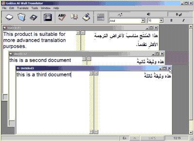 Download Golden Al-Wafi Translator 6.0.8450 | libyasoft