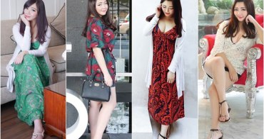 厚片穿搭 | 如何穿出『顯瘦又性感』的夏季穿搭? 泰國曼谷五天四夜穿搭