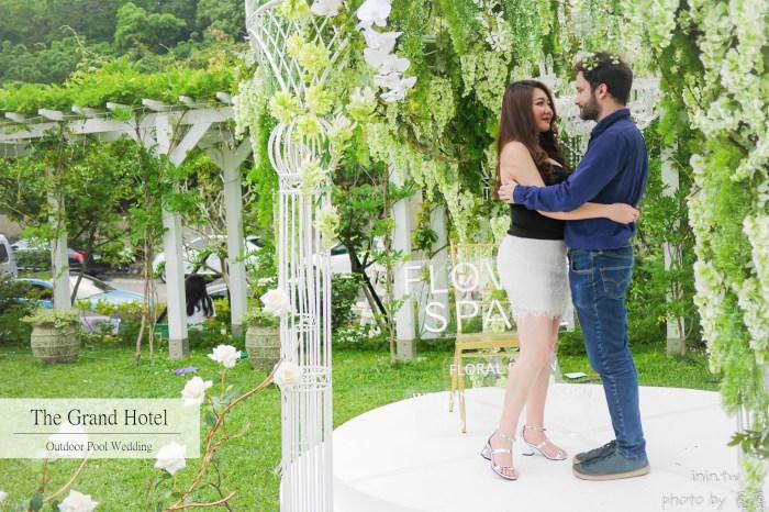婚宴推薦   圓山大飯店 戶外池畔花園婚禮