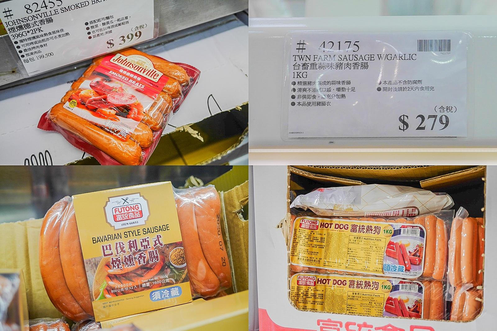 COSTCO烤肉必買食材~超過50種烤肉食材任你選擇【最齊全】 - 盈盈 棉花糖女孩
