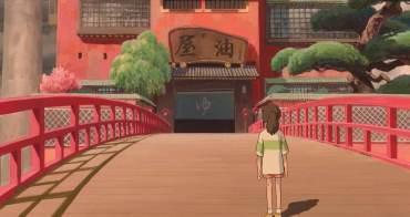 沒有經過相當痛楚的磨難,就很難大徹大悟- 宮崎駿的夢想之城