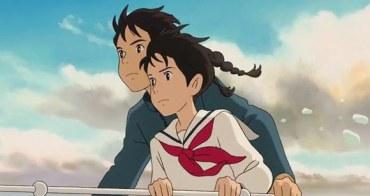 因為不得不去做,而去做它,是成熟;不得不去做,而把它做好,是勇敢 - 宮崎駿的夢想之城