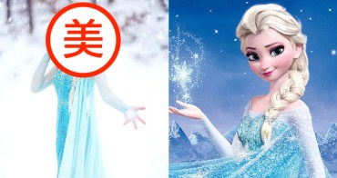 「 10 位突破次元壁的迪士尼公主」這幾位coser太專業!Elsa神美,灰姑娘簡直是從電影裡走出來的-動漫的故事