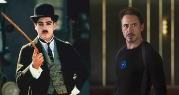 「小勞勃·道尼拍攝漫威電影《鋼鐵人》之前,到底經歷了什麼?」原來從前他的咖位竟比一個配角還不如⋯⋯-我們用電影寫日記