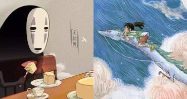 他為《神隱少女》重新設計的海報,讓許多網友看到「忍不住哭了」.... - 我們用電影寫日記
