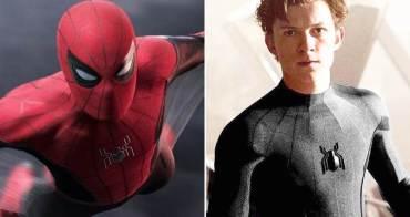 【最新消息】蜘蛛人還有機會回歸漫威?索尼想用迪士尼「這 2 個版權」做交換! - 我們用電影寫日記