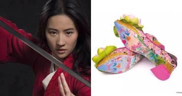 醜到哭!迪士尼聯名出了一系列「花木蘭高跟鞋」,網友瘋狂吐槽「這是壽鞋嗎?」 - 我們用電影寫日記
