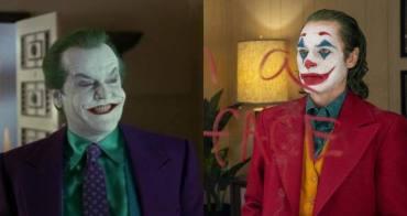 盤點影史上最經典的 4 位《小丑》演員,讓他們告訴你「小丑到底多難演」? - 我們用電影寫日記