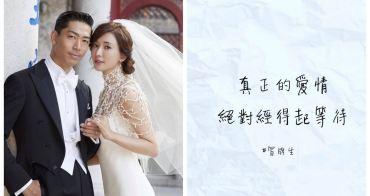 你不是林志玲,但你依然能嫁給愛情!真正的愛情經得起等待!