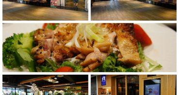 【台中】大戶屋OOTOYA日式定食大墩店,可無限續加的好吃白飯,高麗菜絲及味增湯,親切的日文問候,道地的日式氛圍。