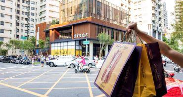 [吳寶春麵包台中店]走!跟我一起到七期吃冠軍麵包~門市探訪及開幕日現場實況。