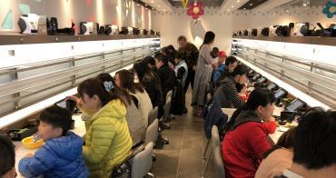 [西屯]點爭鮮Jmall店,平板電腦點餐,滿300可玩遊戲,餐點選擇多樣的平價壽司。