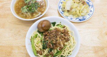 [梧棲美食]圓環魚翅肉羹,乾麵便宜大碗還有送空心菜,肉羹湯鮮味濃份量夠。
