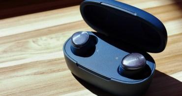 真無線藍牙耳機有不充電、自己開機、無法充電等問題,先別送修,可能沒壞。
