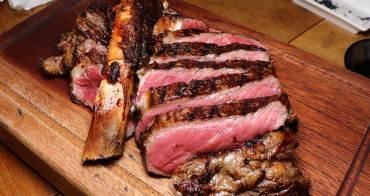 [美術館餐廳推薦]FORE柴燒牛排,香氣誘人的精緻燒烤料理,4人分享餐可用划算價格一次吃到多樣餐點。
