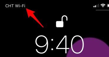 手機左上角為什麼會顯示[CHT WiFi],這是什麼意思?,其實不用緊張,恭喜你。