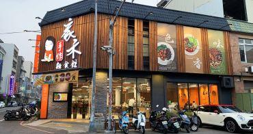 竹北麵食推薦,家禾麵食館縣政店好吃不貴還附設停車場,遊客的首選。